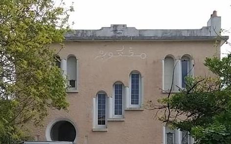 saint-nazaire,patrimoine,vecquerie,mektoube,villa,usine élévatoire